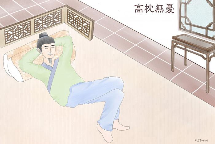 Thành ngữ Trung Hoa: Cao Chẩm Vô Ưu - kê cao gối ngủ kỹ (高枕無憂)